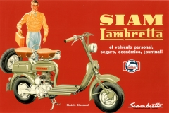 """Publicidad Siamlambretta """"Ud puede tenerla"""" (hombre)"""